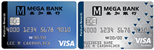 Mega Bank card